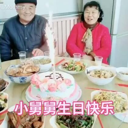 2018年第一个视频我又迟到啦~☺️今儿是小舅舅生日,@小冷诺^O^ 很开心~😊希望你接下来的考试,顺顺利利~#吃秀##美食##热门#