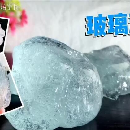 """玻璃泥🚞🚞🚞用胶水制作可以捏的""""玻璃""""史莱姆,特别好玩~👍喜欢就给学长点赞吧…#手工##玻璃泥##史莱姆#购买学长同款的史莱姆粘土手工制作材料,点后面👉https://shop59172392.m.taobao.com"""