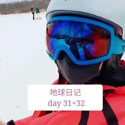 上海回来去滑雪!😊😊😊人生第一次!——以上