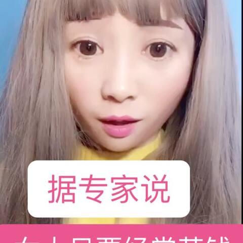 【云儿姐姐🌼美拍】字打到一半卡机了 艾玛#搞笑视频...