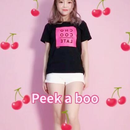#peek-a-boo#出现啦~发个新舞的预告~新背景喜欢嘛~我hin满意😝#舞蹈#