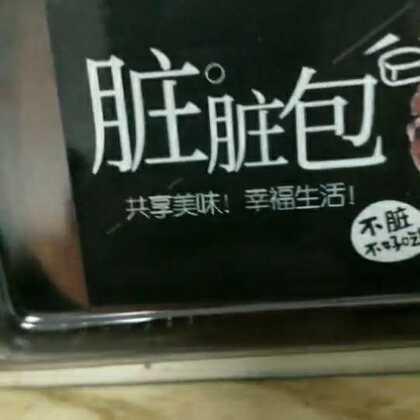 #网红脏脏包#并没有我想象中的那么好吃!@小冰 @玩转美拍 @美拍小助手 #我要粉丝,我要上热门#