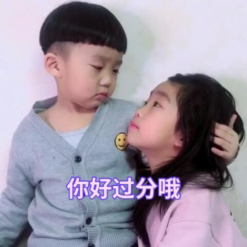 【丹小妮的小尾巴美拍】#宝宝#弟弟是个小暖男,很会哄人...