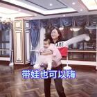 #舞蹈##宝宝##有戏#就是喜欢舞蹈,没道理!
