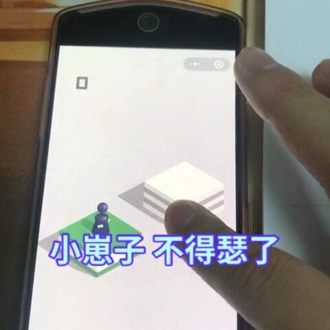 【健人晶哥美拍】小崽子,叫你再跳一个?#微信跳...