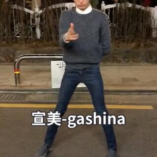 {2018.1.6.}最近此people经常来朋友的场专门跳#宣美gashina#和另外一首歌,之前有看到朋友在练习室教他跳。虽然跳的不怎么到位,但是别人有一颗想展示的心啊,而且愿意和大家分享。#弘大公演##弘大街头表演#