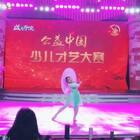 《烟花三月》公益中国比赛