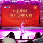 《女儿情》公益中国比赛
