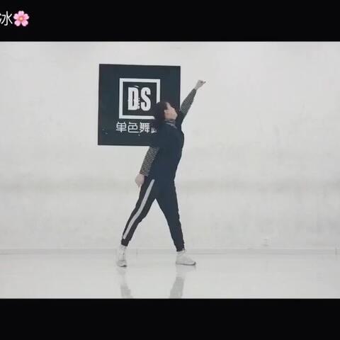 【🌸陈冰冰🌸美拍】#舞蹈#新年的第一个视频hh 一直...