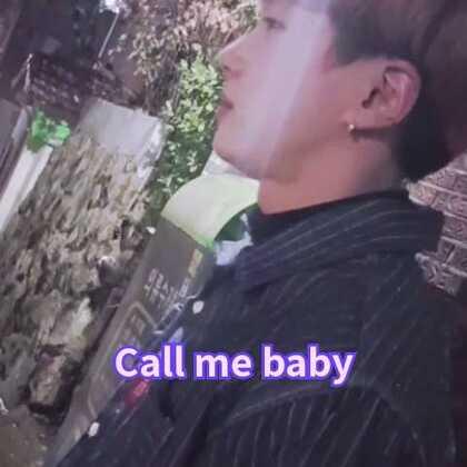 #十万支创意舞#EXO前辈的《 Call me baby》简短版,你们都喜欢EXO吗?^^