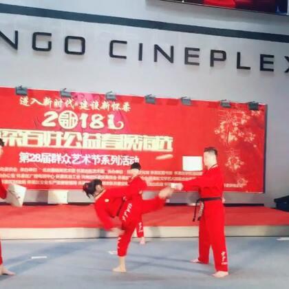 旋风少女曼曼参加2018北京怀柔春晚海选……#运动##跆拳道##精选#