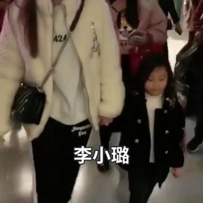 #李小璐#