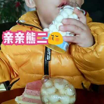 买了好多熊二,开心S啦😜😜#宝宝##我要上热门@美拍小助手##吃秀#