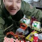 Hey, guy! 我去血拼啦!看看加拿大🇨🇦超市里都有啥稀奇古怪的!啊哈哈哈哈😝😇👽#购物##歪果仁##搞笑#