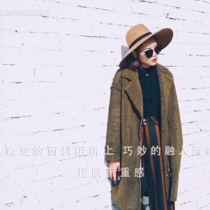 """- 聊聊大衣 - 温暖厚重的麂皮毛一体&条纹元素的经典与""""老派""""🌴保持冬日疏朗精神。微信:lmstz888 #穿秀##热门#"""