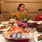 最感激最好的婆婆,要身体健健康康#日志#礼物你们猜是什么😁😁😁😁