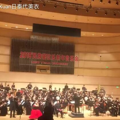 《北京一夜》片段 这学期演出圆满结束!#音乐##民乐团##民乐#