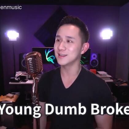 Young dumb and broke!! 这首歌很好玩!希望桐学们喜欢😊#节省钱##jasonchen#