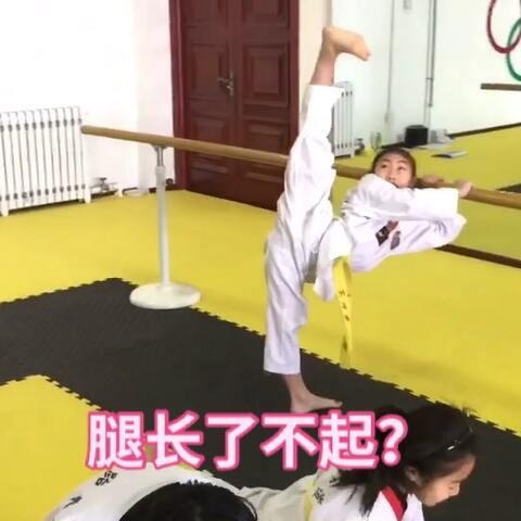 【在下強紙美拍】腿长了不起?#运动##精选##腿长...