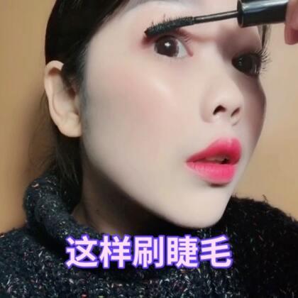#大眼睛长睫毛##长睫毛##我想上热门#看我视频 有解说文字 最喜欢的就是这款睫毛膏啦,刷的又长又细 喜欢点赞+关注勒 么么哒