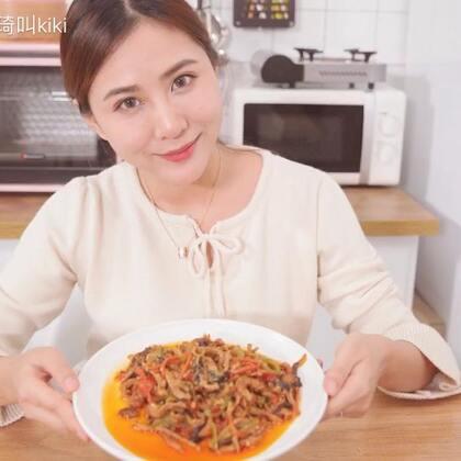 #梦琦厨房日记##美食##我要上热门#不知道吃什么的时候……当然是鱼香肉丝啦!鱼香rose😛😛@美拍小助手
