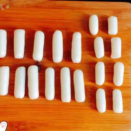 #年糕#😊食材:米粉(越细越好)、开水(适量)、盐(少许)‣‣💛‣‣👏🏻👏🏻👏🏻希望你们能喜欢~么么哒💋#创意美食##简单早餐#