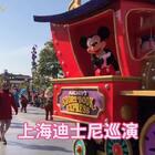 上海迪士尼巡演❤很嗨皮#带着美拍去旅行##上海迪士尼乐园#
