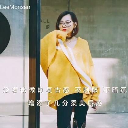"""""""放肆浪漫""""的 🌙🌟©黄灿灿色本身。 微信:lmstz888 #穿秀##热门#"""