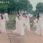 #中国舞#叶婵老师和学生们带来的#凉凉#,#八点舞舞蹈工作室#