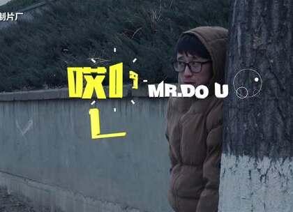 【哎呀逗先生美拍】01-10 15:30