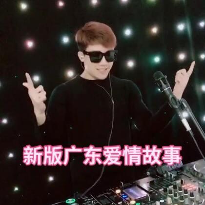 【DJ🔥文美拍】01-10 18:16