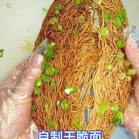 【琦琦俩宝妈美拍】#美食##精选#面条新吃法,喜欢的...