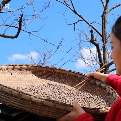 豆豉鱼(上) #乡间美食# 稻草窝里捂出的臭豆豉,在家常吃不在意,离家远了我却又惦记这淡淡的臭香味!(评论区选2位,一人一罐油豆豉!)#乡村味道##美食#