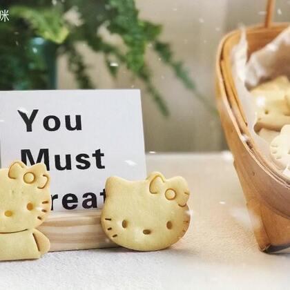 卡通饼干❤️#慧慧下厨房#陈哥特别爱吃饼干,这种基础款的黄油曲奇饼干造型可爱又简单易做,小朋友也可以自己动手哦😉#美食##寒冬里的美味#本期福利:转评赞抽三个小可爱送卡通饼干模具!发现今天视频的亮点了吗?求表扬🙈