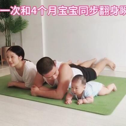 记录宝宝生活的每一个瞬间,一辈子就一次机会,宝妈宝爸一起把握吧!😄#宝宝#