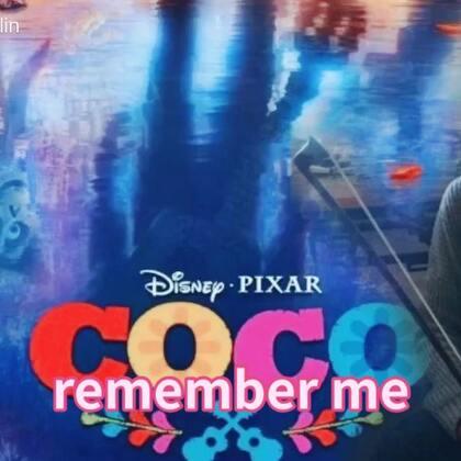 迪士尼《寻梦环游记》主题曲《Remember Me》🎵#小提琴##音乐##remember me#@大宇小星