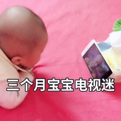 那么喜欢看电视🙈🙈有时候爷爷奶奶抱他去看电视,他也跟着看,那小眼神可认真了。刚刚给他训练翻身和抬头久一点居然不肯,在他前面放个手机放电视,然而他一直都看着了🙈🙈宝啊,你还小,可不能看电视啊😌😌#宝宝##宝宝成长记##我要上热门#@宝宝频道官方账号 @美拍小助手