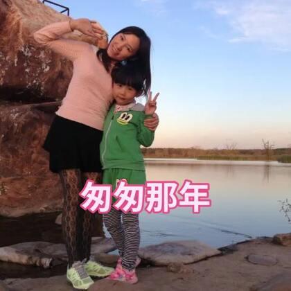 猜猜小慧姐和丽奈那年多大😁#宝宝##我要上热门#@美拍小助手 @小慧姐在日本