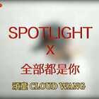 ins: tomsonflo #唱歌##音樂##翻唱#頑童MJ116 x Cloud Wang @美拍小助手 @美拍小幫手