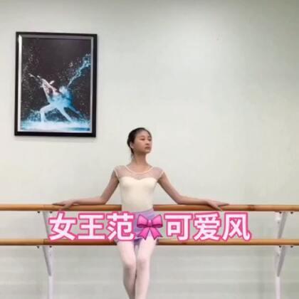 萌萌哒小黄人配芭蕾🎀高端可爱风😜#舞蹈##十万支创意舞##我要上热门#@美拍小助手