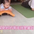 爸爸的健身时间就是帮妈妈带娃#宝宝#