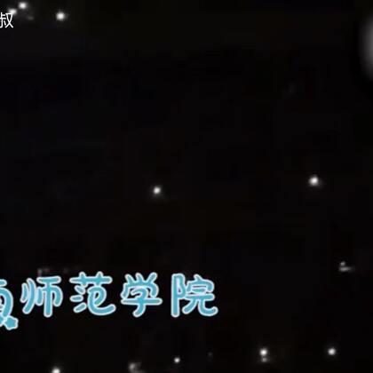 01-13 21:16转发的美拍视频