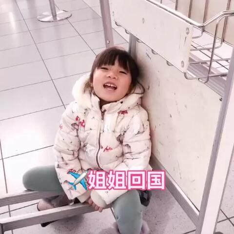 【Lisaerli在日本🌸美拍】一晃三周就过去了,我的后勤支援...