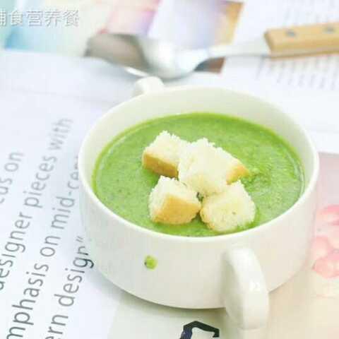 【柚妈辅食营养餐美拍】冬天的早餐,总是离不开一杯热饮...
