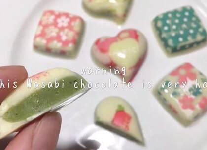 芥末味的抹茶巧克力??玩这么刺激?看来是认真的不是恶搞哦,真的好吃吗?不知情的你要是吃到了......😝😝#美食##甜品##我要上热门#