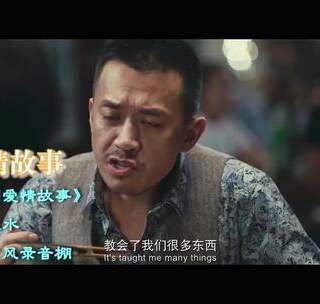 北漂、沪漂都听哭了,美女翻唱《郑州爱情故事》感动无数人