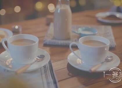 我的爱情,是从3块钱的奶茶开始的,你的呢?#美食##奶茶##情感#