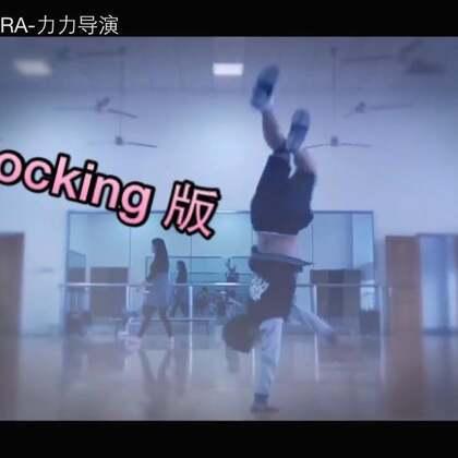《泡沫》锁舞版,用Locking舞种去跳慢歌确实难,但是庆幸的是我成功了🎉,并且演绎的很好,谢谢大师韩宇老师对我的指点~#舞蹈##locking#@美拍小助手
