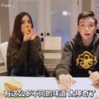 #热门#仿真软糖VS真实食物!猴小弟一晚上都在吃糖😂😂你们猜猴小妞吃了啥?#搞笑#