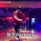 张艺兴-sheep#舞蹈#,努力努力再努力,无论是唱歌跳舞还是在其它方面都应该带着正能量,小绵羊就是一个很好的榜样。加油小绵羊,唯十二加油,EXO,相爱吧。#exo##张艺兴sheep舞#